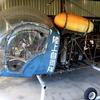 陸上自衛隊 その他の回転翼機の展示機の現状