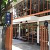Blue Dye Cafe、ロンゴンと毘沙門