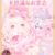 【今日のハロスイ】新作スイートコレクション「苺とアリスと不思議なお茶会」初日7連ガチャ結果報告