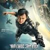 最近の中国・韓国映画