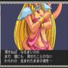 PCエンジンmini日記 天外魔境2:生まれたままの姿のはまぐり姫と対決