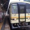 JR木次線・加茂中駅舎の利活用を考える委員会に出席