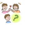コミュニケーション能力コラム42 適度な依存はOk?!