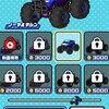 目指せ!金の車獲得!『ラジコンレース3D』
