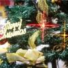 【感動の涙】映画「クリスマスキャロル」で幸せな時間を