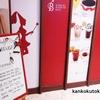 韓国にあるミスタードーナツを探して入ったカフェ(笑)