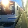 #280 E217系 総武快速線に特別快速が登場 (首都圏遠征⑥)