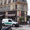 【325本目】パリ Paris Baguette カフェのあるおしゃれブーランジェリー