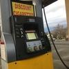 アメリカ オレゴン州のガソリンスタンド事情 セルフサービスじゃない?