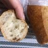 恵比寿 FAMILLE Daikanyama/星付きレストランとカフェ御用達のパン 人気のバゲットを買いに行ってきた