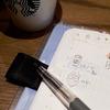 1本で便利に使える色鉛筆「ぺんてるMulti8(マルチエイト)」