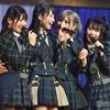 AKB48 チーム4単独コンサート~友達ができた~【20190113 19:00-@TDCホール】