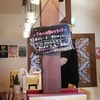 プアン三軒茶屋店