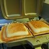 キャンプで!家で!絶品朝ごはん☆スノーピークのトラメジーノで美味しいホットサンドを作ろう!