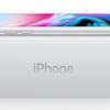 革新的でないiPhone 8は売れていないの?それでもiPhoneが売れる理由をショップ店員側から考える。