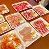 【20日目】お肉大量購入~♪