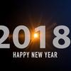 明けましておめでとうございます!2018年の目標を立てる