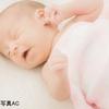 アメリカの乳児は健康な腸内細菌が欠乏している!? 米・研究