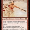 好きなカードを紹介していく。第八十七回「山伏の長、熊野」