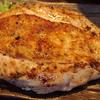 香味刺身ステーキの断面 - 白銀屋