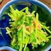 レンチン豆苗の胡麻ツナ和え