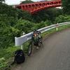 電動アシスト自転車 (ヤマハ PAS CITY-X) で熊ヶ根橋の麓の峡谷の急坂を上ってみる(最大勾配30%)