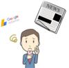 Google AdSense(グーグルアドセンス)の自動広告の設定方法と実装後の感想