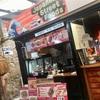 【パース】日本食を食べるならフリーマントルの「TOKYO GOHAN」で決まり!