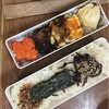 Bentou-Japanese father's box lunch everyday