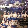 『映像ザ・モーニング娘。9〜シングルMクリップス〜』発売決定!