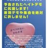 かわさきで、差別主義者津崎尚道のヘイトデモ計画に対抗する動き