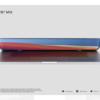 HDMI、SDカードリーダ、MagSafeを搭載した新型MacBook ProがやはりWWDCで発表か:著名リーカー