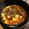 夜の2号線沿いにやたらと目立つ石焼麻婆豆腐の看板! 中華五苑 尼崎店
