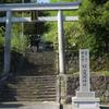 諸行無常、村山浅間神社
