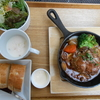 神戸元町のザ ルーフトップカフェで「煮込みハンバーグのココット仕立て」を食べた感想