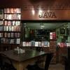 HIMALAYAN JAVA COFFEE(ヒマラヤンジャバ)はカトマンズで一番おしゃれなカフェ