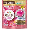 ロハコの0円サンプルに新商品追加!ボールドジェルボール・プラチナブロッサムの香りが7粒も!