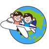 【マイルの貯め方】2019年2月版!陸マイラー初心者でも簡単に3か月で2人で沖縄や北海道へ行けるマイルがすぐ貯まる方法を解説!
