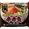 「辛辛魚ラーメン 辛辛MAXバージョン 」10袋を食べきったら、「ぺヤング 激辛やきそば」が18個送られてきた件について