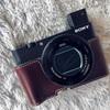 Santos の休日カメラ 1 〜 SONY RX100 M5 でインスピレーションのままに〜