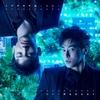 2017.12.20 Release東方神起 NEW SINGLE『Reboot』ジャケット写真を大公開!!