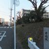 美しき地名 第75弾   「幸福坂(川崎市・宮前区)」
