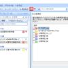 職場PCに何もインストールできないので Outlook でタスク管理してみた
