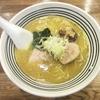 【今週のラーメン1151】 麺屋 すみす (東京・青山) 博多水炊きらーめん