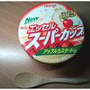 「明治 エッセルスーパーカップ アップルカスタード味」レビュー!りんごとシナモンが香る良くも悪くも安定の味