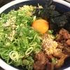 食べることには飽きない 神戸の山田町にある八間蔵ですじ香露を食べた!