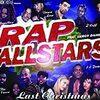 今日の1曲【Rap Allstars - Last Christmas】