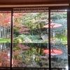 大津・旧竹林院の紅葉は素敵な景色を楽しめれます。