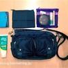 買い物も日帰旅行も対応可能!必要最小限なバッグを公開