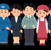 アトピーの人が就職の際に気を付けたい仕事の環境とおすすめの職種を紹介します